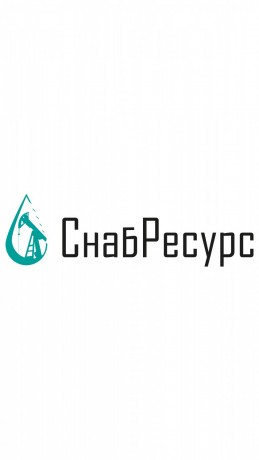 "ООО""СнабРесурс"""