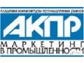 rynok-kabelnyx-plastikatov-v-rossii-small-0