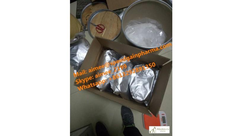bmk-glycidaye-oil-supplier-aimeeatspeedgainpharmadotcom-big-0
