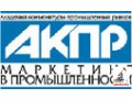 rynok-polipropilenovykh-trub-v-rossii-small-0