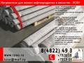 uskn-universalnyi-steklokompozitnyi-nagrevatel-nagrevatel-dlya-vyazkix-produktov-v-emkostyax-small-4