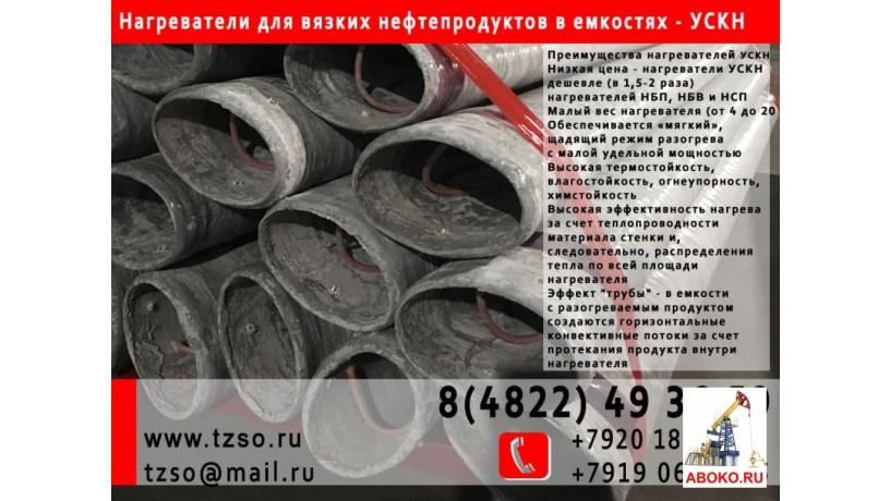uskn-universalnyi-steklokompozitnyi-nagrevatel-nagrevatel-dlya-vyazkix-produktov-v-emkostyax-big-1