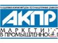 rynok-polietilenovyx-listov-i-plit-small-0