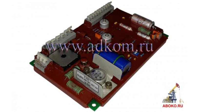 zapasnye-casti-dlya-remonta-elektrogeneratorov-gs-100-bp-zu-gs-100b-gs-100u2-gs-100-b-km-big-3