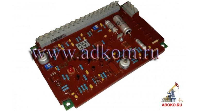 zapasnye-casti-dlya-remonta-elektrogeneratorov-gs-100-bp-zu-gs-100b-gs-100u2-gs-100-b-km-big-2