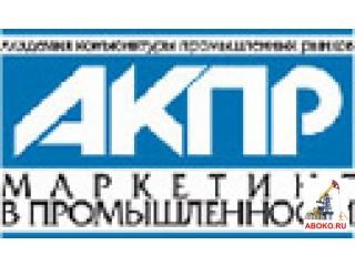 Рынок щебня и гравия в России