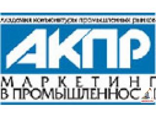 Рынок ангидрида в России