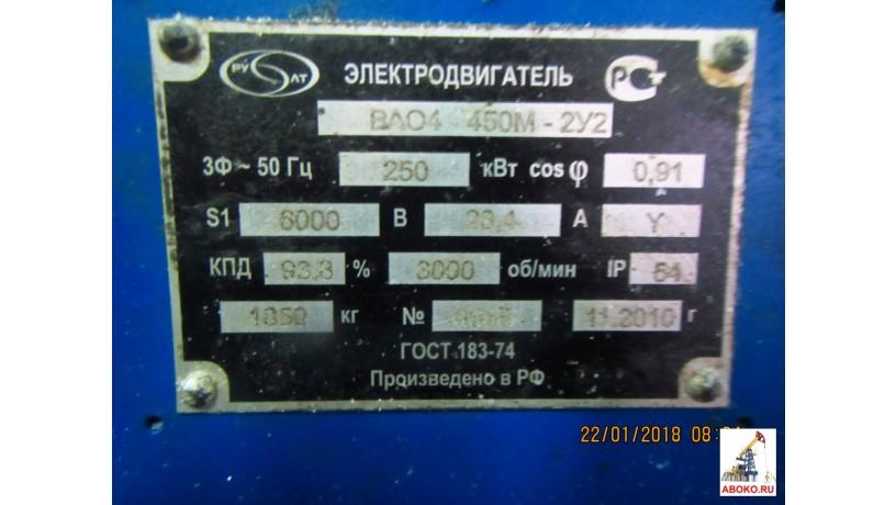 predlagaem-elektrodvigateli-i-nasosy-s-zapasov-gosrezerva-na-pao-transneft-big-1