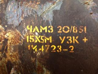 Труба крекинговая 15Х5М ТУ 1333-183-00220302-2013 ЧЛМЗ ф530*25