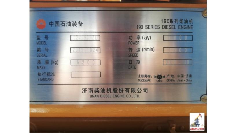 promyslennyi-dvigatel-chidong-190-big-2