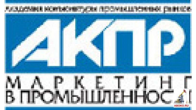 rynok-rotoformovannykh-emkostey-v-rossii-big-0