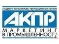 rynok-kleev-rasplavov-v-rossii-small-0
