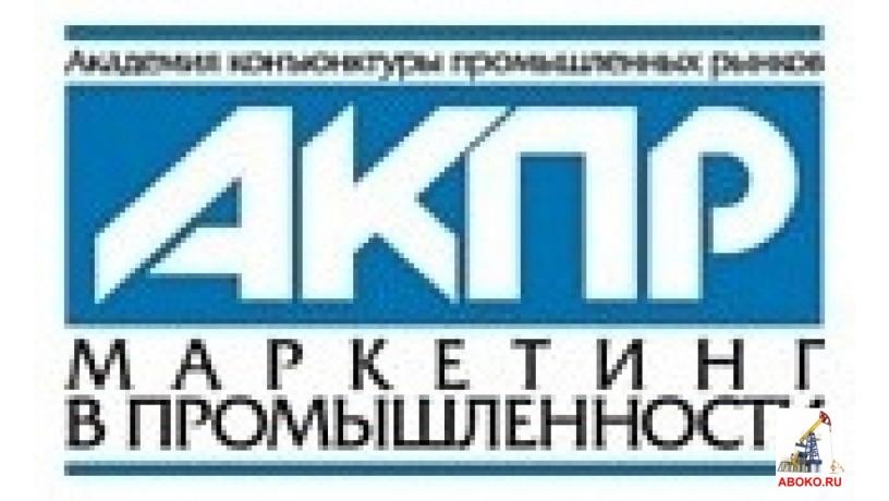 rynok-alkidnyx-smol-v-rossii-big-0
