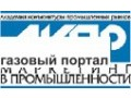 rynok-vtoricnoi-pererabotki-nefteproduktov-v-rossii-small-0