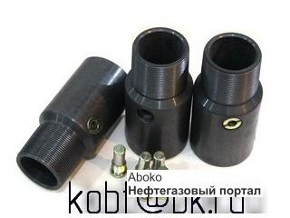 Клапан сливной КС, клапан сбивной КС производство