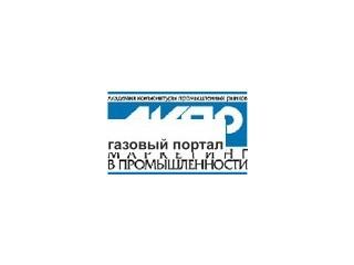 Рынок бурого угля в России