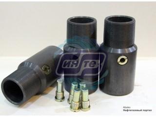 Клапан сливной КС-73, КС-60, КС-89 производство