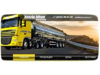 Битум дорожный вязкий БНД 60/90, 70/100. От 20 тонн Перевозка битумовозами.
