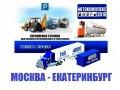 25-ga-ufa-ekaterinburg-dlya-avtozapravochnoy-stantsii-agzs-small-0