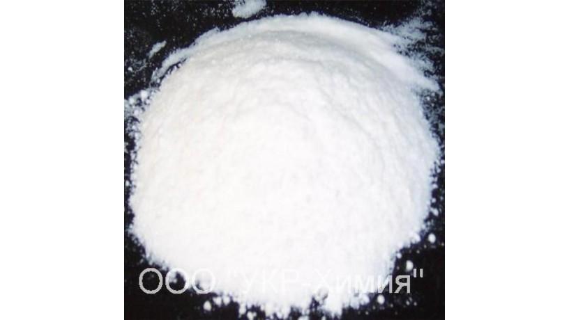 dimetilamino-khlorpropan-1-dimetilamino-2-izopropilkhlorid-gidrokhlorid-big-2