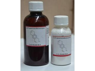 2,4,5-Триметоксибензальдегид 99 %
