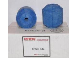 Манжета сальника ( сальниковый очиститель) Petro Rubber USA 9/16 тип Н голубая.