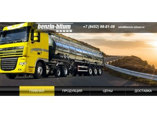 Битум нефтяной дорожный БНД 60/90, 70/100. От 20тн Услуги по перевозке авто битумовозами.