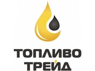 «ТОПЛИВОТРЕЙД» - оптовая продажа печного топлива и мазута