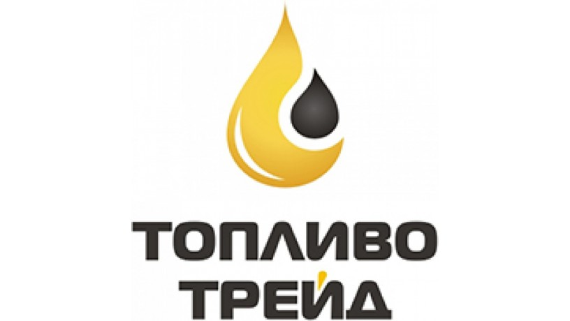 toplivotreyd-optovaya-prodazha-pechnogo-topliva-i-mazuta-big-0