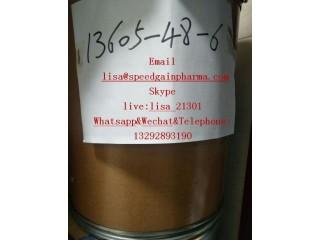PMk glycidate 13605-48-6(Whatsapp:+8613292893190)