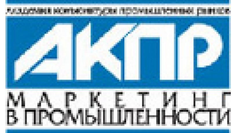 rynok-kerosina-v-rossii-big-0