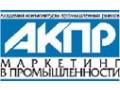 rynok-parafina-v-rossii-small-0