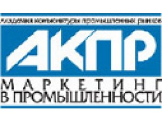 Рынок кальциевой селитры в России