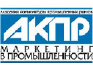 Рынок КФС смол в России