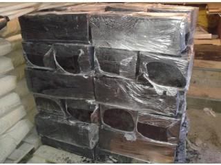 Куплю битум мазут  в любом состоянии для производства