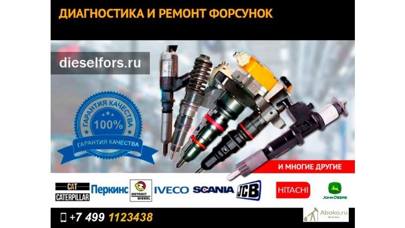forsunki-volvo-volvo-serii-fh-fm-d-lyubyx-modifikacii-remont-i-prodaza-big-0