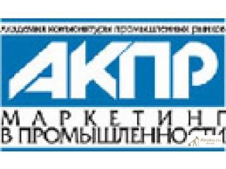 """Рынок бензина """"Уайт-спирит"""" в России"""