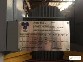 Продам трансформатор ТСП-2500/6-У3