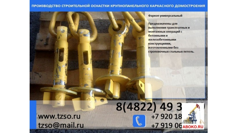 zaxvat-dlya-plit-klinovoi-100-160-mm-gp-20-t-big-1