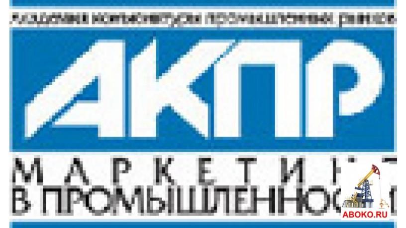 rynok-konstrukcionnyx-polimerov-pa-pvdf-pom-peek-big-0