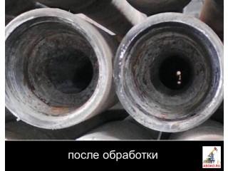 Очистка внутренней полости труб (ЛБТ, СБТ, УБТ, ОК и др) от цемента и шламовых отложений