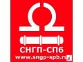 spirtovo-efirnyi-koncentrat-marka-a-sek-ociim115-ed-small-0