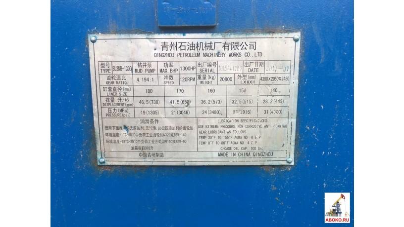 nasos-burovoi-f-1300-s-dizelem-chidong-big-2
