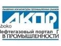 rynok-galliya-v-rossii-small-0