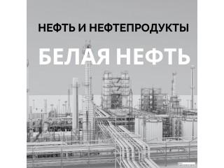 Продаю нефтеотходы - 5000 р/тонна