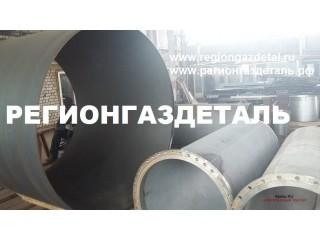 Фланцевые турбины ст.12Х18Н10Т