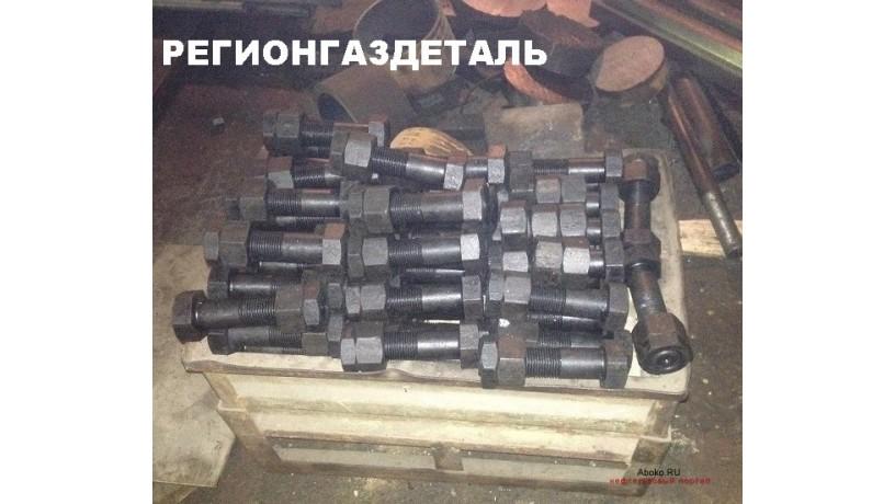 bolt-m64x4-330-st40x-po-certezu-ks-7186-4-to-zakalka-big-0