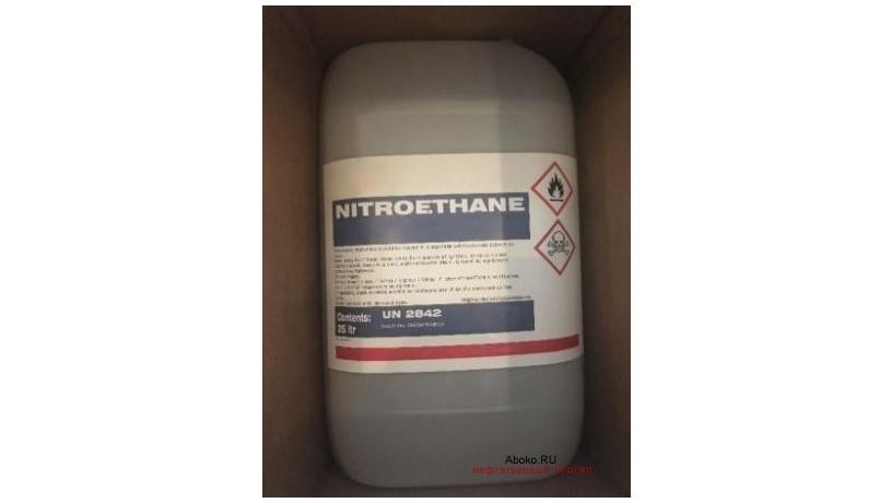 nitroetan-big-0